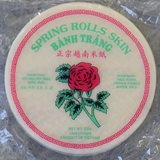 vegan summer rolls rice paper brand